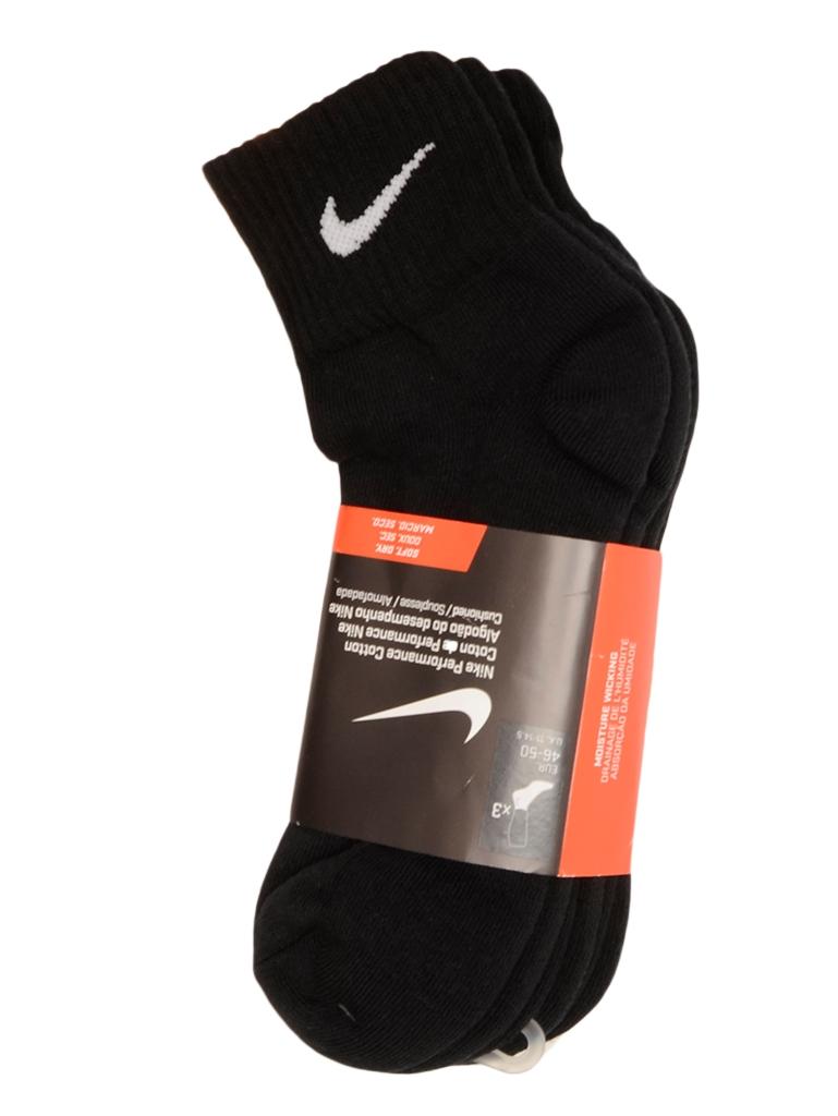 Nike zokni 1 csomag (3 db)